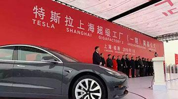 美国电动车生产商特斯拉重组董事会 11位成员4人或离职