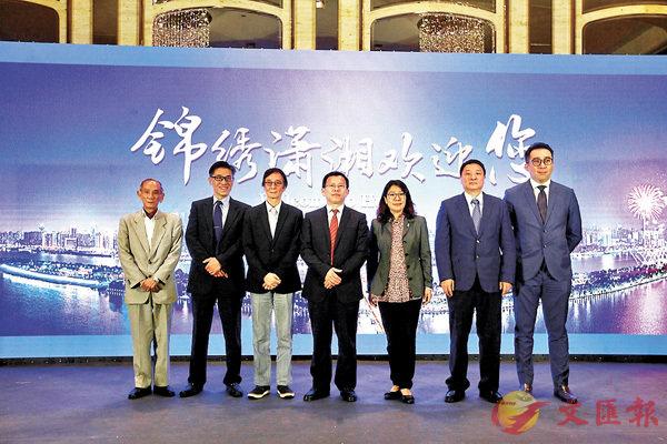 湖南在港辦文化旅遊推介會 四建議加強合作