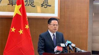 中國駐斯里蘭卡大使:失聯5名中國公民中4人疑似死亡