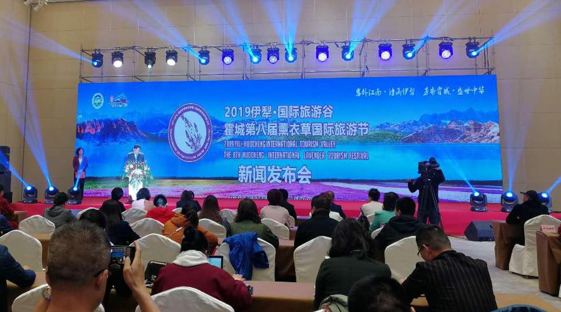 新疆霍城推22項「薰衣草盛宴」吸引遊客