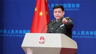 国防部:中方愿与日方加强防务部门交流沟通