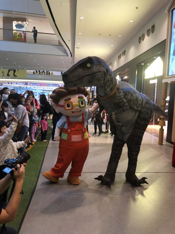 恐龙体验馆