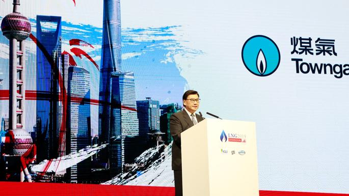 中华煤气亮相第十九届国际液化天然气会议
