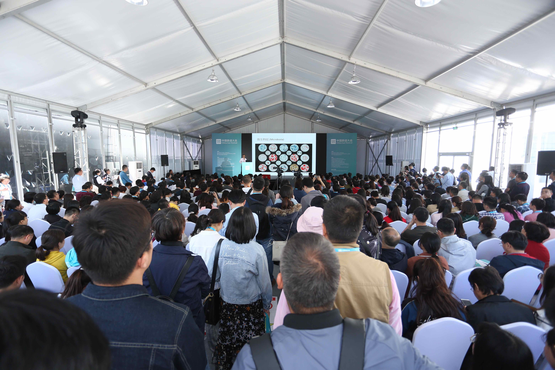 2019中国肠道大会在北京盛大召开