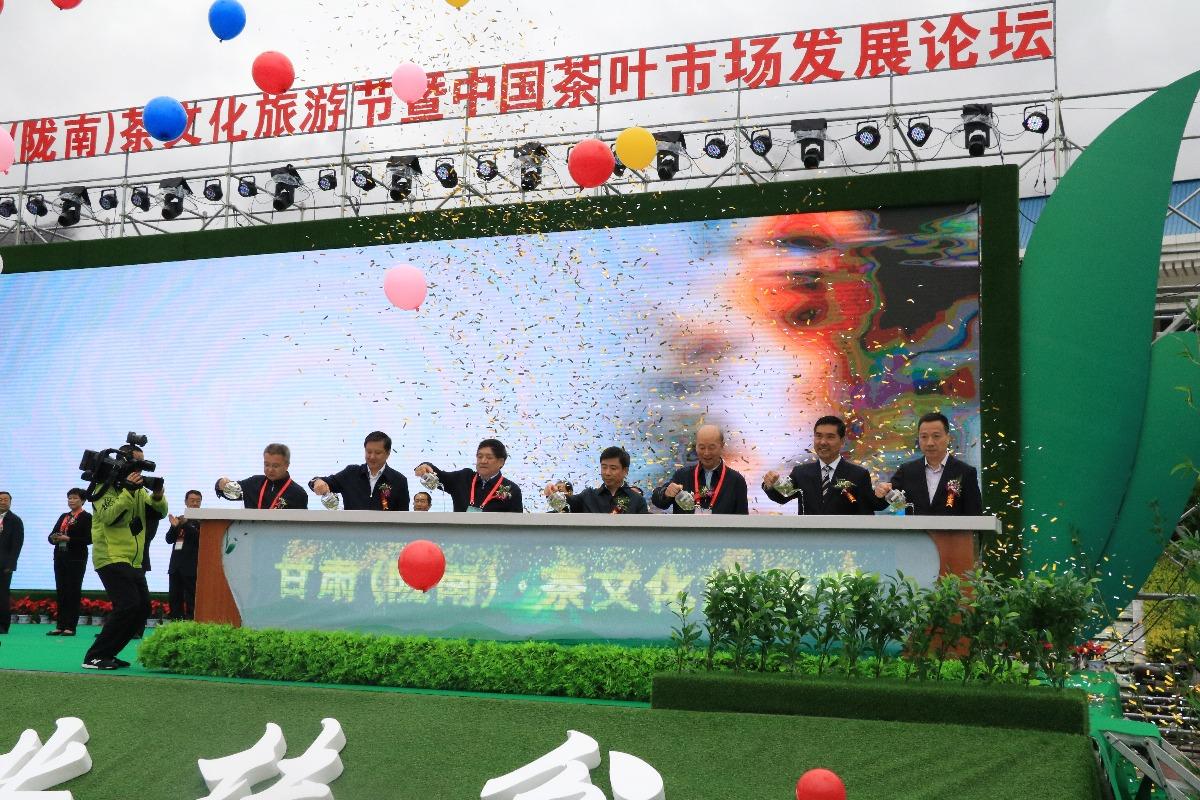 甘肅隴南辦茶文化旅遊節 招商引資簽約8億