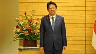 日本首相安倍晉三期待日中關系得到進一步發展