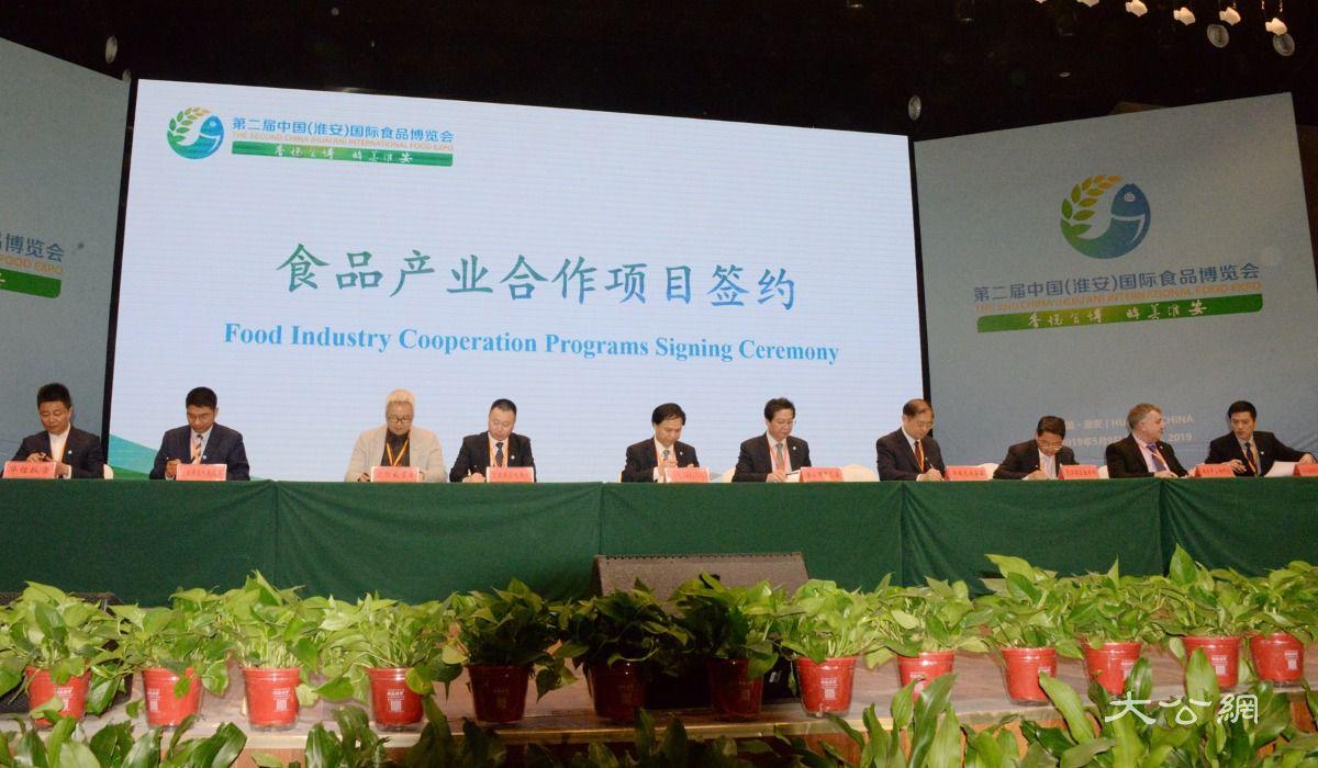 淮安食品博览会签约逾150亿元