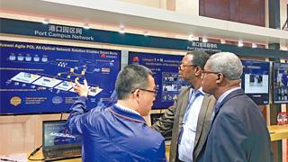 华为签协议 助拓大湾区5G港口发展