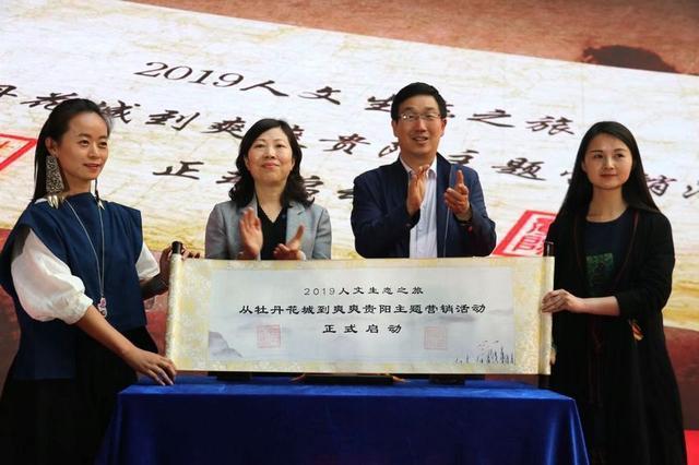 貴陽赴洛陽推文化旅遊 帶專屬河南遊客旅遊優惠「大禮包」