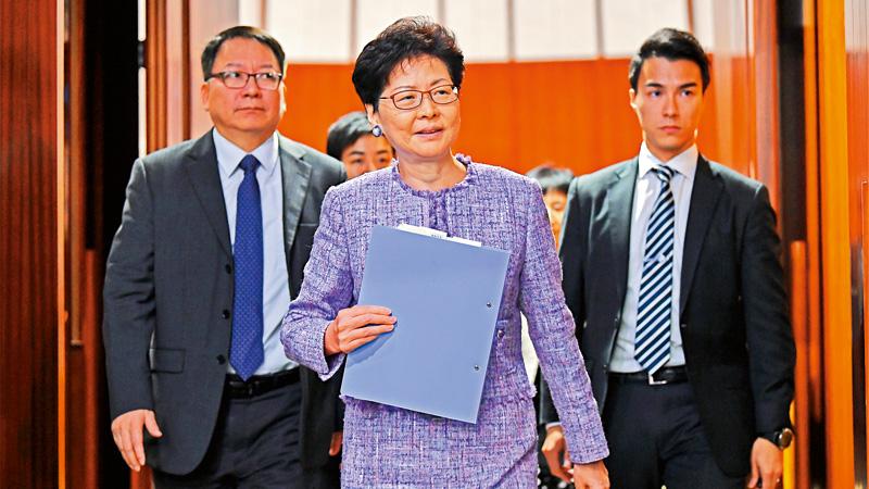 修逃犯例|特首:修例填空白 彰公义为香港