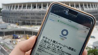 东京奥运门票开售  首波仅限日本居民