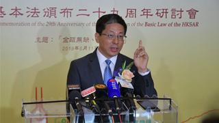 张勇:支持香港修订《逃犯条例》 让犯罪分子无处可逃