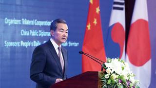 ?王毅:愿与日韩共护多边主义