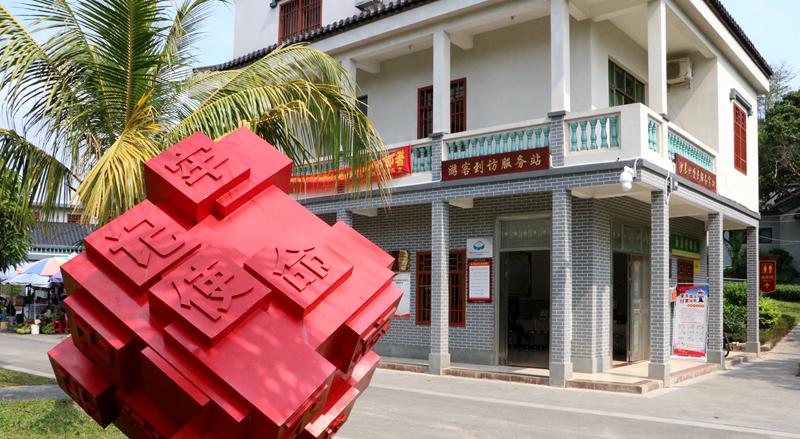瓊海沙美村獲評海南五椰級鄉村旅遊點