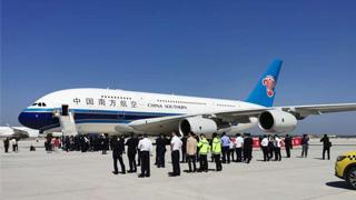 4架大型客机齐降大兴 北京新机场开始真机验证