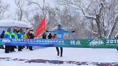 中国长白山国际林海雪地马拉松节