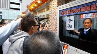 """?下任日本首相人選: """"令和大叔""""聲勢漲"""