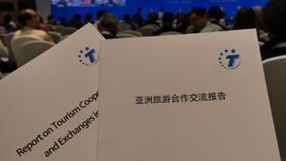 《亚洲旅游合作交流报告》:中国与亚洲其他国家/地区互为最重要客源地和目的地