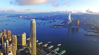 亚洲文明对话大会|港兼容并蓄 展亚洲文化包容性