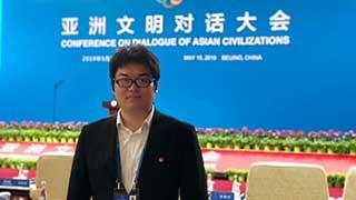 亚洲文明对话大会 | 习近平提四主张为文明对话指引方向