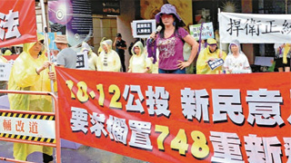 """?台当局悖逆民意强推同婚法案 学者:民进党为大选""""拆台"""""""