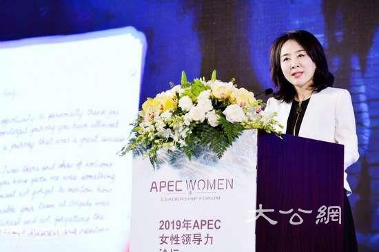 敦煌网王树彤:数字经济时代是女性最好舞台