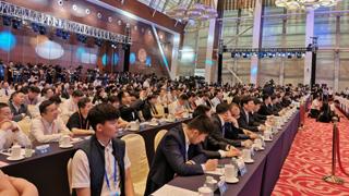 【大文视频】首届峰会开幕媒体融合创新助推大湾区建设