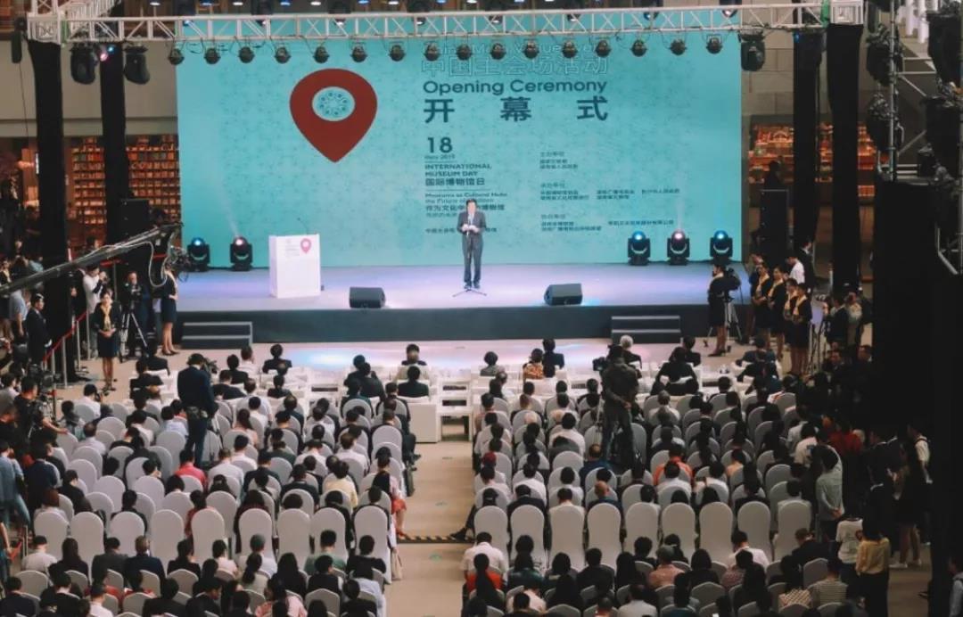 「5·18國際博物館日」中國主會場活動在湖南省博物館開幕