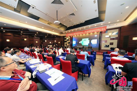 聚焦中国管理科学创新大会区块链技术创新应用成亮点