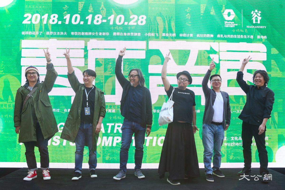 """第七届乌镇戏剧节公布""""青年竞演""""命题:看不见的一个人,钥匙,飞机票"""
