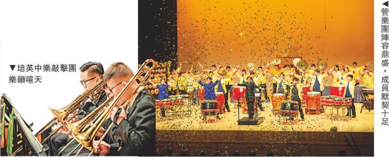学校动向\校友学生音乐会奏出培英情