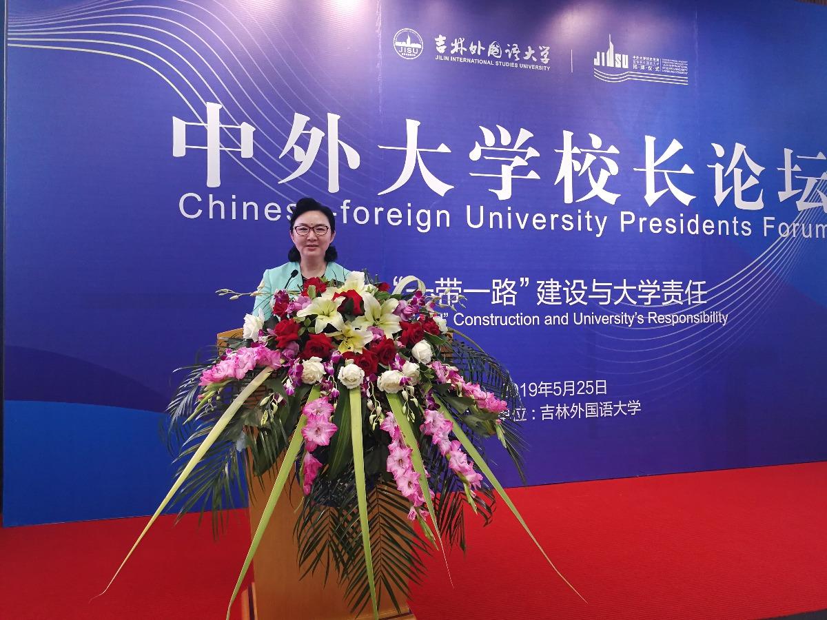 """国内首所更名""""大学""""民办高校吉林外国语大学揭牌"""