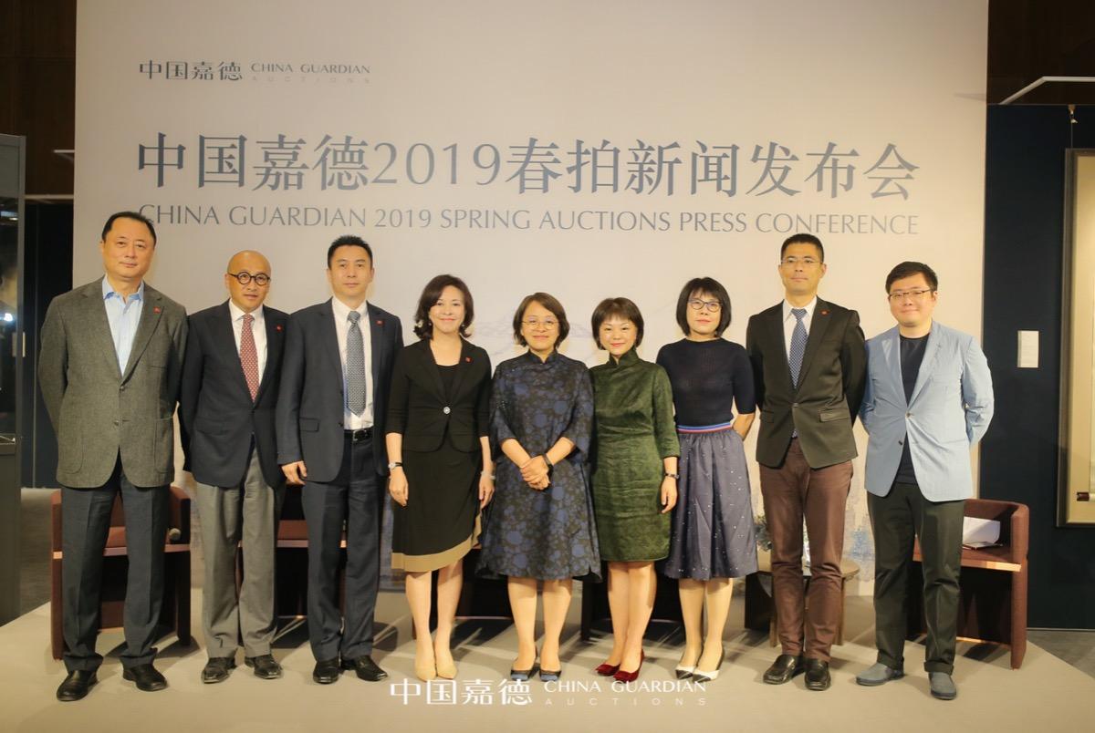 中国嘉德2019春季拍卖会将于5月30日隆重启幕
