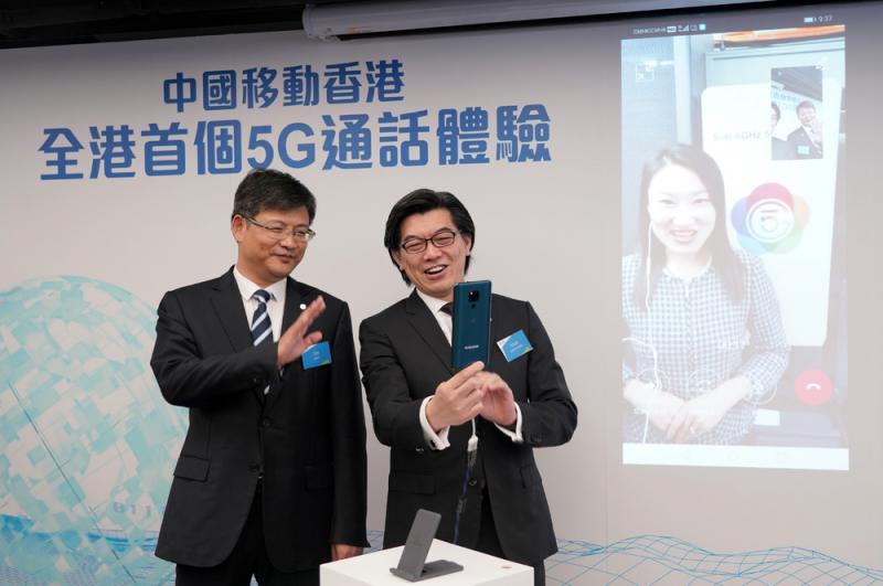 创科新时代\5G终端产品明年全面商用可期