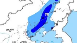 气象台发布暴雨黄色预警 预计多地有大雨或暴雨