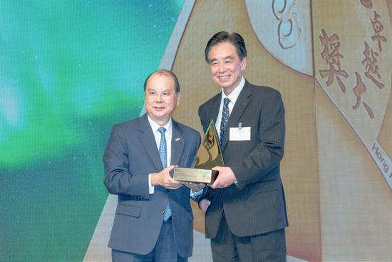 中华煤气荣获香港环境卓越大奖