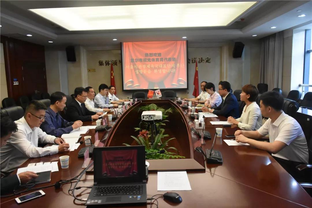 湖南省文化和旅遊廳與韓國首爾市簽訂合作協議