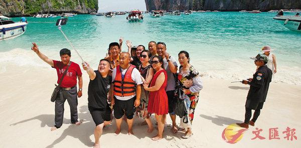 泰擬向遊客徵25元入境稅 半年後生效