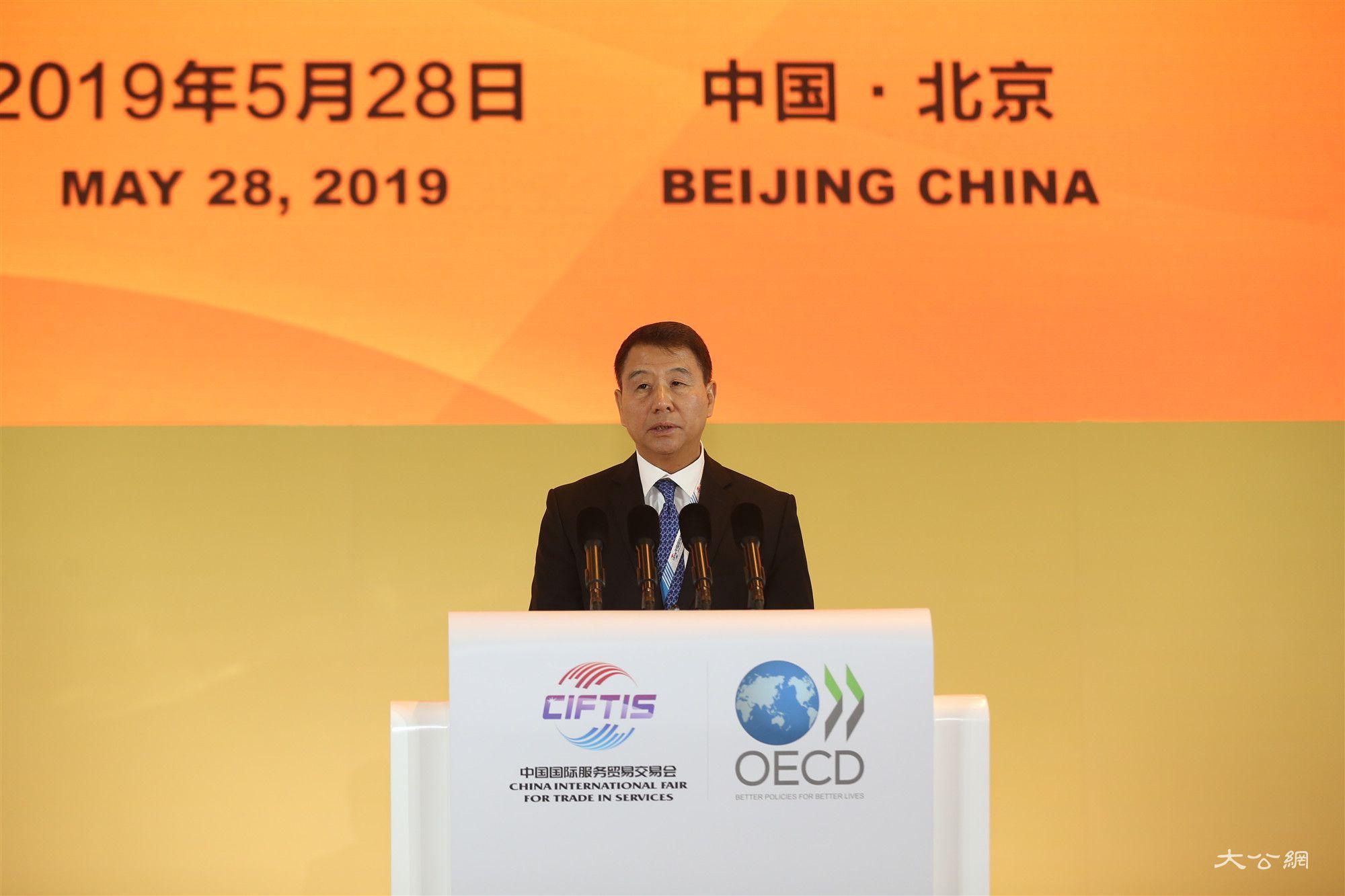 WTO副总干事易小准:多边贸易体制和规则是对中国未来发展最好的保护