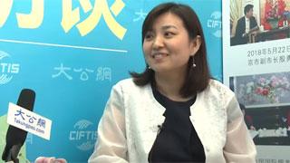 """小罐茶周永馨:织起安全防护网为小罐茶""""走出去""""提供智力支持"""