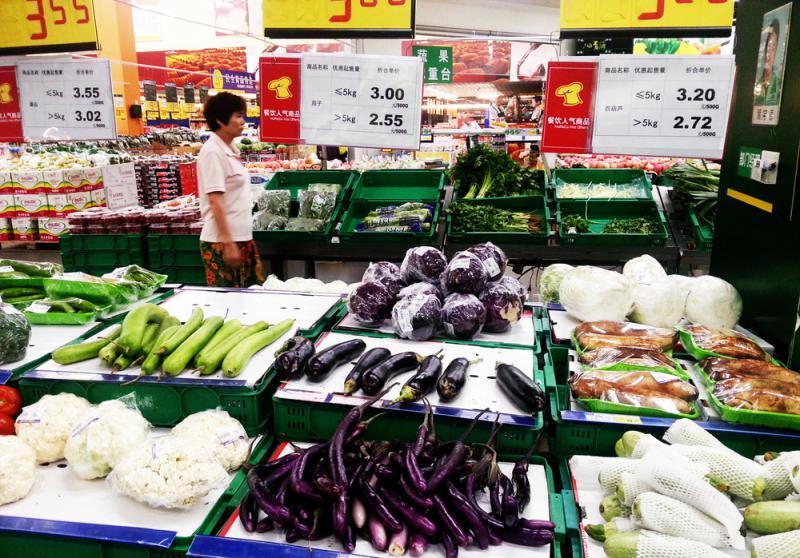 专家料物价今年增速不超3%
