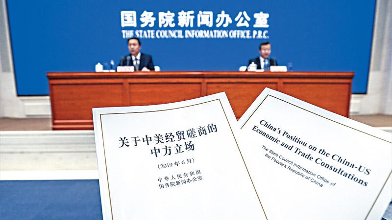 """?北京观察丨中国岂能""""抱薪救火""""?"""