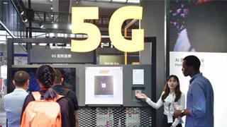 专家:中国5G具备竞争优势 欢迎国外企业参与中国5G