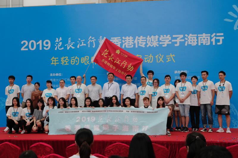 香港學子走海南島筆錄自貿港建設