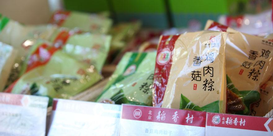 北京稻香村的香菇鸡肉棕