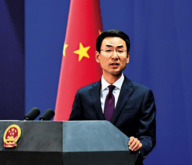 美对台军售204亿 华坚决反对