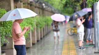 水利部启动Ⅳ级应急响应应对南方强降雨
