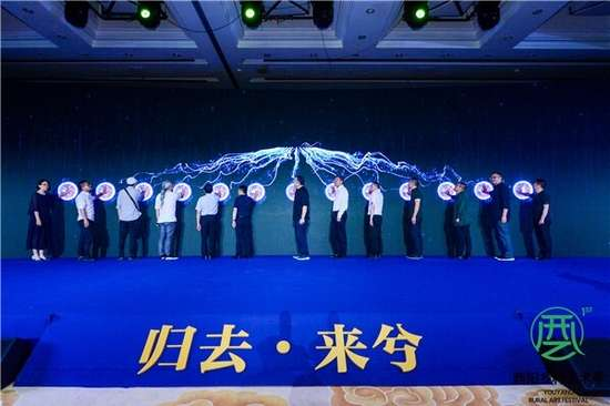 酉阳叠石花谷打造重庆文旅新IP!艺术创作带动乡村振兴