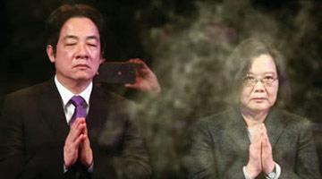 民进党2020初选民调登场 蔡赖之争最快13日揭晓