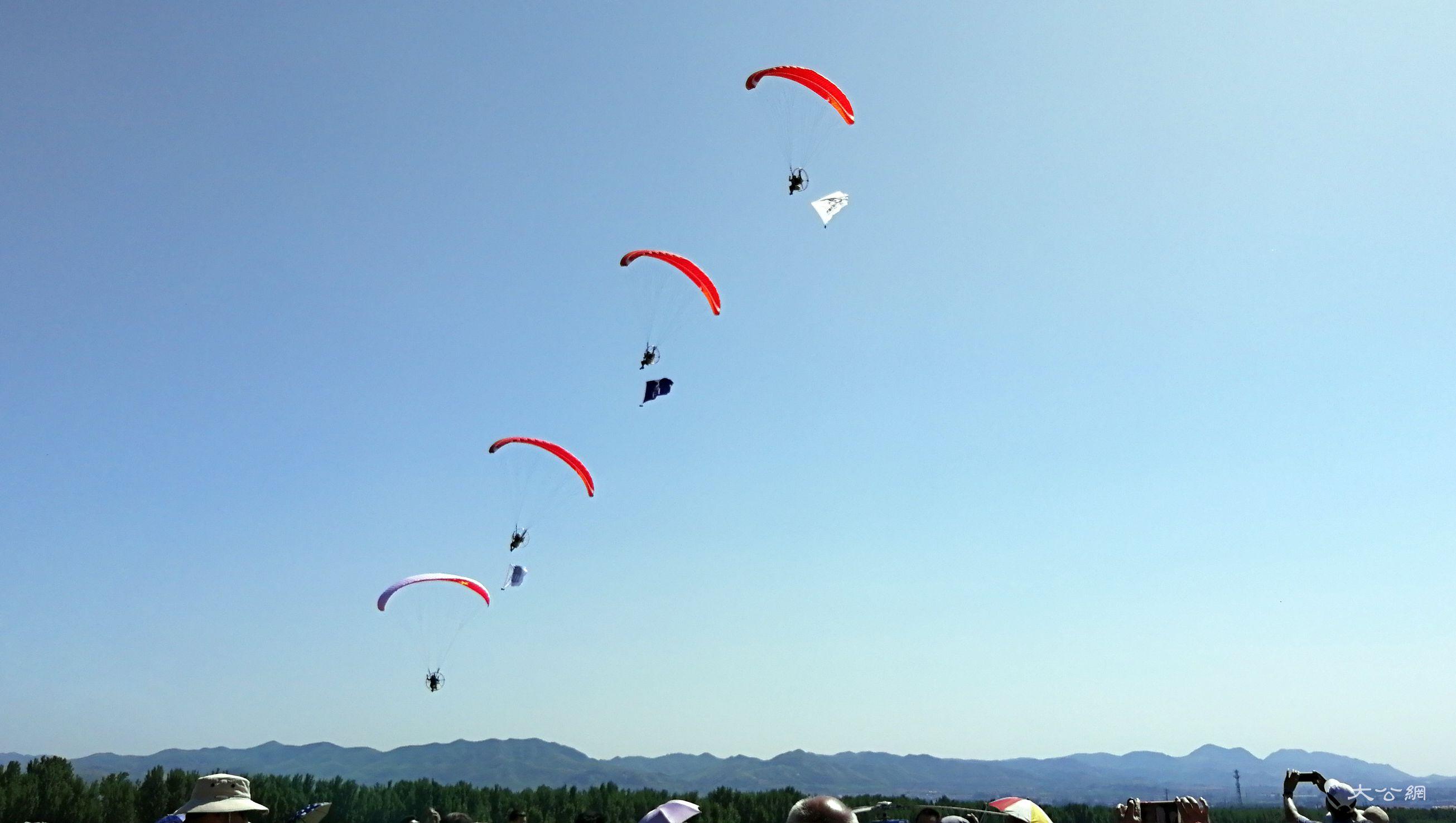 2019滑翔傘世界杯中國站林州開賽